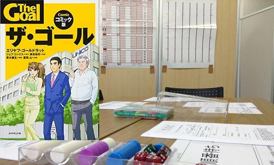 【残席3】第2回ジーラボTOC研修in東京 2021年7月24-25日(土日)