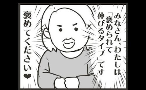 The 最上志向